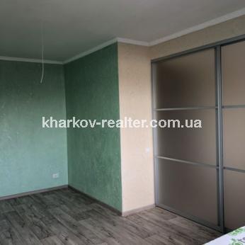 1-комнатная квартира, Песочин - Image6