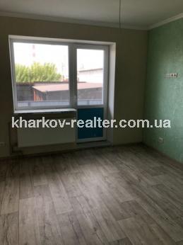 1-комнатная квартира, Песочин - Image8