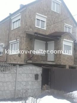 Дом, Сортировка - Image2