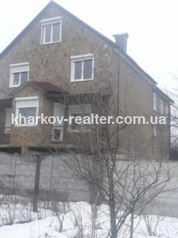 Дом, Сортировка - Image3