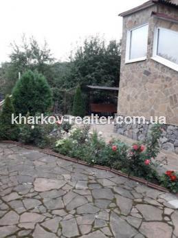 Дом, Сортировка - Image8