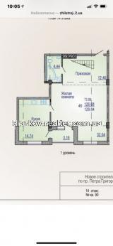 3-комнатная квартира, Центр - Image6