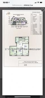 3-комнатная квартира, Центр - Image7