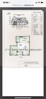 3-комнатная квартира, Центр - Image8