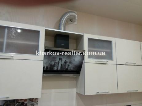 1-комнатная квартира, Салтовка - Image5
