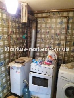 Дом, Валковский - Image7