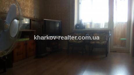 4-комнатная квартира, Основа - Image1