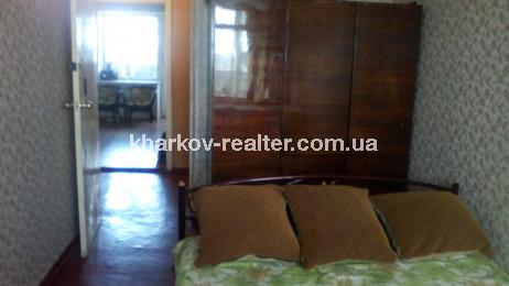 4-комнатная квартира, Основа - Image2