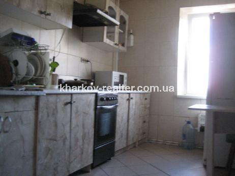 4-комнатная квартира, Основа - Image4