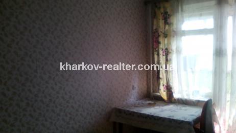 4-комнатная квартира, Основа - Image6
