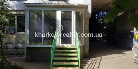 магазин, Салтовка - Image1