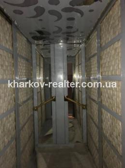 1-комнатная квартира, ЮВ и ЦР - Image8