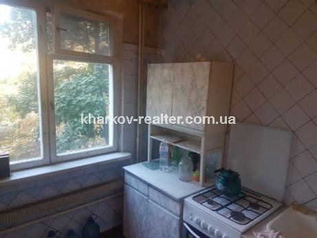 3-комнатная квартира, Салтовка - Image5