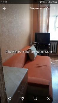 2-комнатная гостинка, ХТЗ - Image7