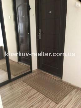 1-комнатная квартира, Сев.Салтовка - Image3