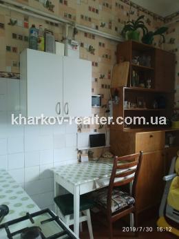 2-комнатная квартира, Н.Бавария - Image2