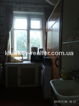 2-комнатная квартира, Н.Бавария - Image3