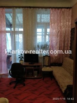 1-комнатная гостинка, Красный луч - Image6