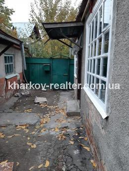 Часть дома, Лысая Гора - Image5