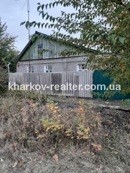 Часть дома, Лысая Гора - Image7