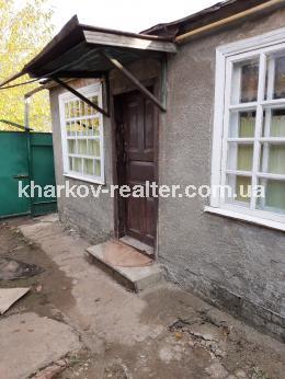 Часть дома, Лысая Гора - Image9