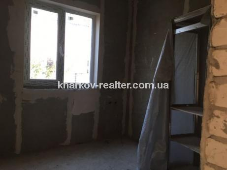 Дом, Лысая Гора - Image8
