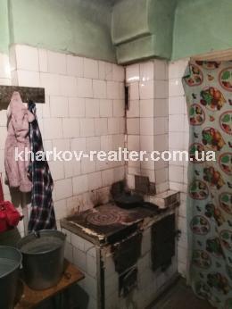 Дом, Залютино - Image9