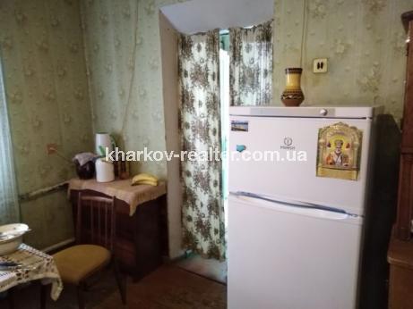 Дом, Песочин - Image2