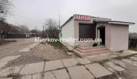 магазин, Харьковский - Image1