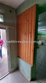 магазин, Харьковский - Image2