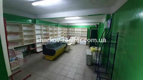 магазин, Харьковский - Image5