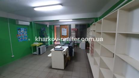 магазин, Харьковский - Image6