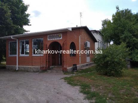 магазин, Краснокутский - Image1
