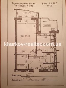 1-комнатная квартира, Павловка - Image2