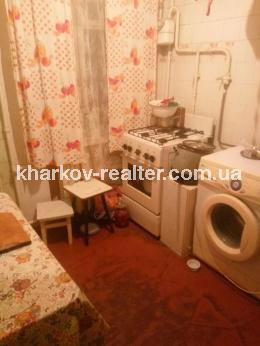 3-комнатная квартира, Алексеевка - Image1
