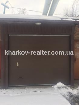 гараж, Гагарина (нач.) - Image1