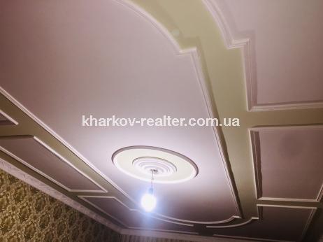 3-комнатная квартира, Салтовка - Image18