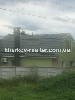 Дом, Лысая Гора - Image1
