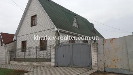 Дом, Конный рынок - Image9