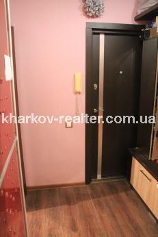 1-комнатная квартира, Сев.Салтовка - Image12