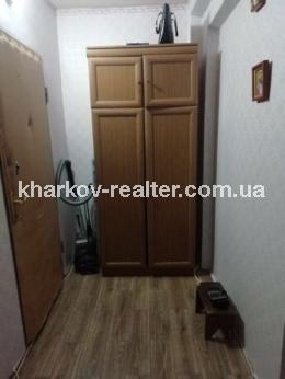 1-комнатная квартира, Одесская - Image2
