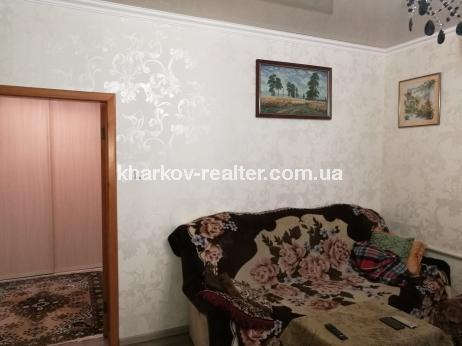 Дом, Лысая Гора - Image11