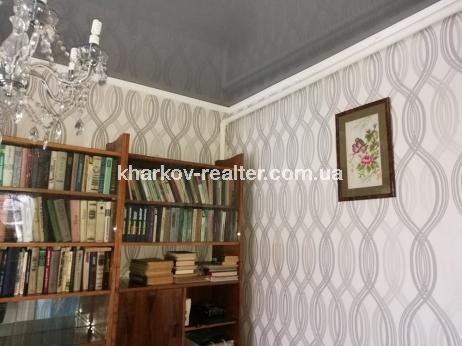 Дом, Лысая Гора - Image12