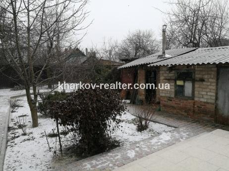 Дом, Лысая Гора - Image5