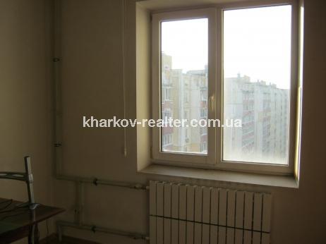 2-комнатная квартира, Песочин - Image3