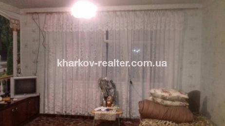 3-комнатная квартира, Ивановка - Image1