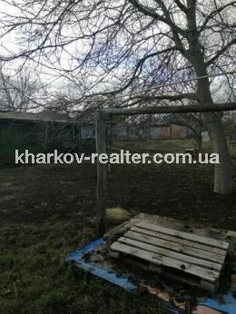 Дом, Лысая Гора - Image7