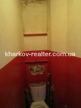 1-комнатная квартира, подселение, Салтовка - Image3
