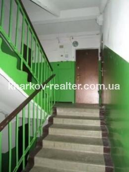 1-комнатная квартира, подселение, Салтовка - Image4