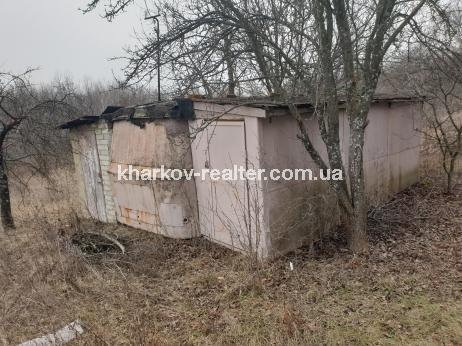 участок, Дергачевский - Image2